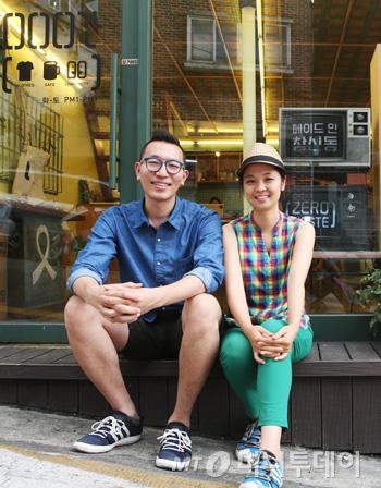 홍성재(왼쪽), 신윤예씨. 창신동에 들어와 터를 잡은 것이 벌써 3년이 됐다.
