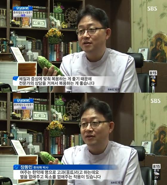 /사진=SBS '모닝와이드' 방송화면 캡처