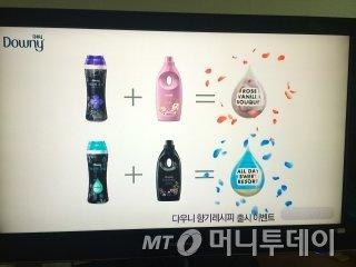 티빙스틱이 제공하는 고화질 방송화면 / 사진=이학렬 기자