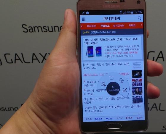 삼성 '야심작' 갤럭시 노트4·엣지 써보니…