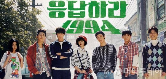 /사진=tvN 홈페이지