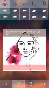 [오늘의앱]내가 가진 복, '스타일관상'으로 확인!