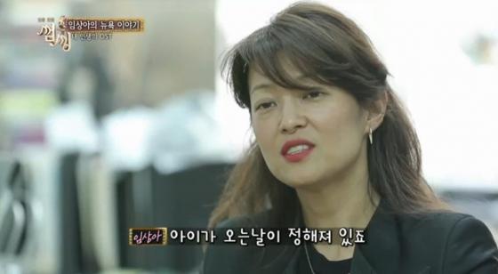 /사진=SBS '썸씽' 방송화면