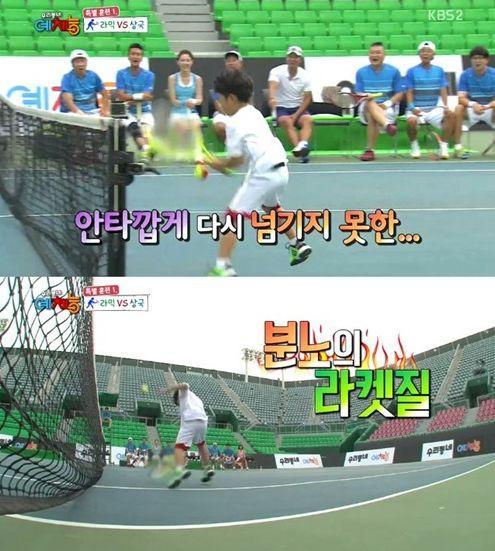 /사진=KBS 2TV 예능프로그램 '우리동네 예체능' 방송 화면 캡처