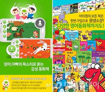 강추! 9월의 베스트 '모바일앱 3選'