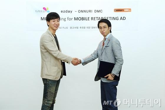 이지데이 이인경 대표(왼쪽)와 온누리DMC의 김태은 대표가 모바일 리타겟팅 광고 MOU를 체결하는 모습/사진=온누리DMC 제공