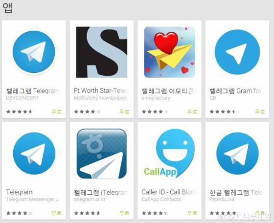 '한글 텔레그램' 덩달아 인기…'오픈소스' 앱 보안은?