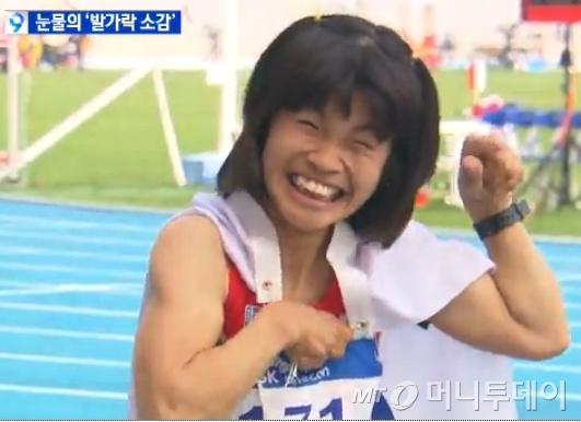 인천 장애인 아시안게임 육상 200m에서 금메달을 딴후 태극기 세리머니를 하고있는 전민재./사진= KBS 뉴스9 캡처