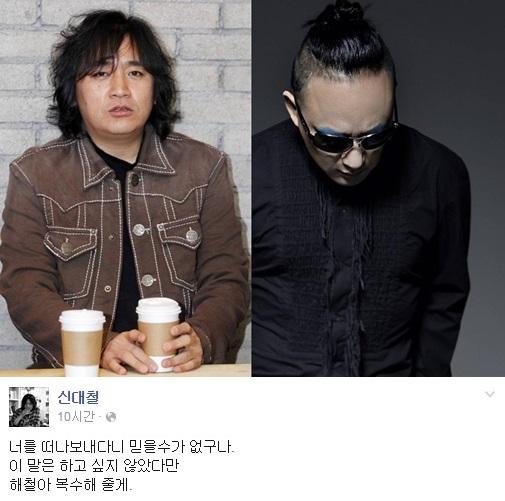 록밴드 시나위의 신대철(왼쪽)이 가수 신해철의 사망 소식에 분노를 표출했다./ 사진=머니투데이DB, KCA엔터테인먼트, 신대철 페이스북