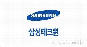 삼성테크윈, 9억달러 규모 항공기 엔진부품 생산권 취득