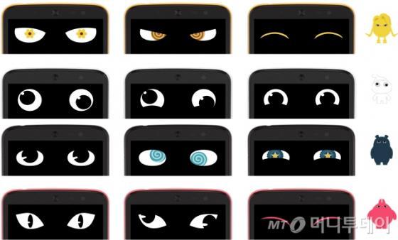 캐릭터별 다른 눈 애니메이션
