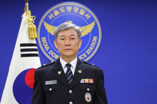 서울 도봉경찰서 도봉1파출소 박종규(56) 경위.(도봉경찰서 제공) © News1