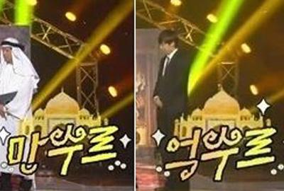 올해 개그콘서트 인기 코너 중 하나인 '만수르'가 '억수르'로 바뀐 모습. /사진=KBS 방송 캡처