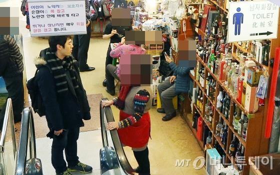 7일 남대문시장 지하 수입상가에서 불법 수입담배가 여전히 판매되고 있는 것으로 확인됐다./ 사진=이동훈기자