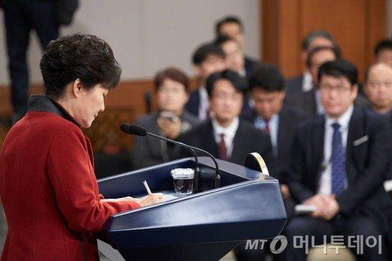 박근혜 대통령이 12일 오전 청와대 춘추관에서 신년 기자회견을 마친 뒤 기자들의 질문을 메모하고 있다. (청와대) 2015.1.12/뉴스1  <저작권자 © 뉴스1코리아, 무단전재 및 재배포 금지>
