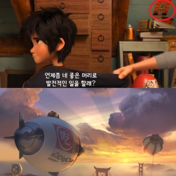 """'마블원작' 빅히어로 6 '욱일기' 연상 논란?…""""왜색 없다"""""""