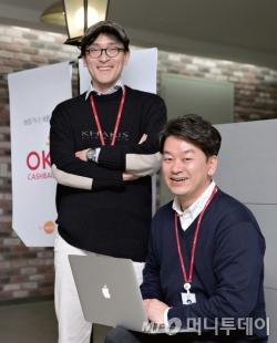 정태락 SK플래닛 UX디자인2그룹장(왼쪽)과 김용희 UX디자인3팀장