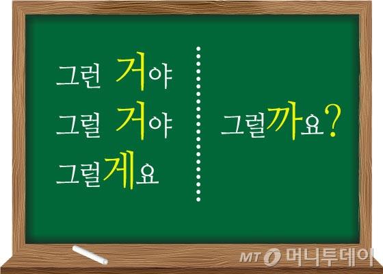 □□콜라의 동물 메시지 포장, '아쉬운 꺼양~'
