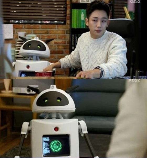 TV드라마 '블러드'의 한 장면/사진=KBS