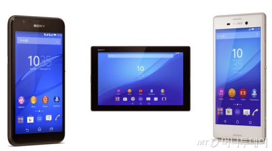 소니 엑스페리아z4 태블릿과 스마트폰