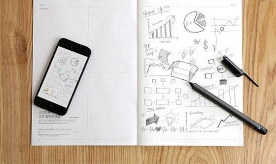 똑똑한 앱 활용하면…같은 기기 '다른' 성능!