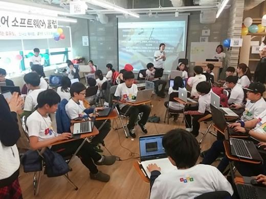 코딩클럽은 28일 강남구에 위치한 스타트업얼라이언스 &스페이스에서 초등학생을 위한 주니어 소프트웨어 캠프를 개최했다. /사진=이진호 기자