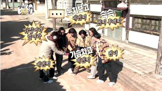 /사진=MBC '무한도전' 캡처
