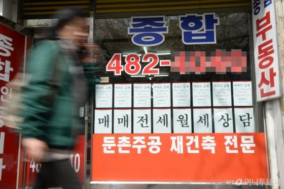 서울 시내 한 부동산중개업소 모습. 전월세 관련 매물 안내문은 자취를 감춘 채 매매거래 관련 안내문만 붙어 있다. /사진제공=뉴스1