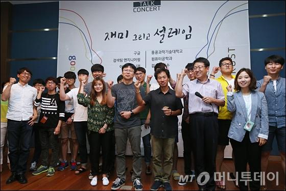 [사진]구글 이준영-홍콩과기대 김성훈 '재미 그리고 설레임' 토크쇼