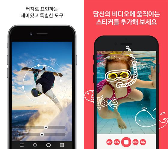 'PICSPLAY 2 포토에디터'(왼쪽)과 'Vimo'<br />