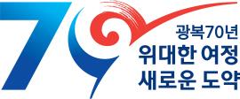 '광복70년' 궁금하다구요? '광복70'·'한국사연표' 앱 클릭~