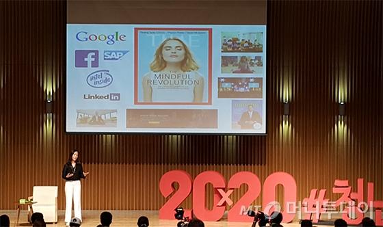 지난 14일 저녁 서울시 다목적홀에서  '미(ME)치고 싶을 때'를 주제로 열린 20X20 두번째 강연에서 유정은 한국내면검색연구소 대표가 500여명을 대상으로 강연하고 있다.