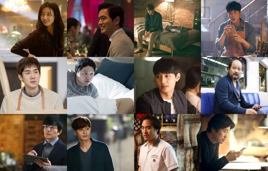 영화 '뷰티 인사이드'에서 우진 역으로 등장하는 배우들, 사진 상단 좌측 첫 번째는 이수(한효주)/사진=NEW