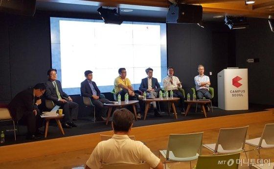 구글 캠퍼스서울에서 열린 '한국 스타트업 생태계의 지속적 성장을 위한 열린 토론회'/사진제공=구글코리아