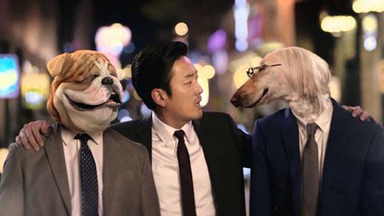 '술에 취해 개가 되기 전에 몸을 챙기자'는 내용을 재미있게 표현한 광동제약 '힘찬하루 헛개차' 광고의 한 장면.