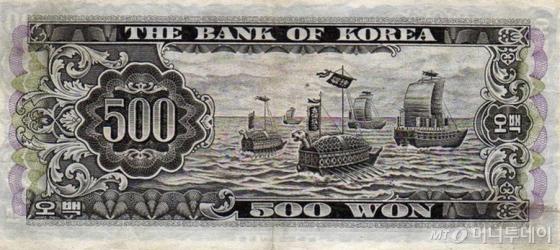 500원짜리 지폐에 그려진 거북선. /사진=아산정주영닷컴