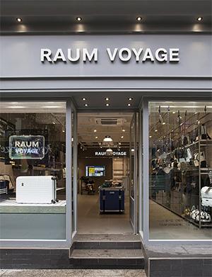 LF가 지난 4월 서울 압구정동 로데오거리에 론칭한 감성 트래블 편집숍 '라움보야지(RAUM VOYAGE)'. 라움보야지는 여행이라는 특별한 테마를 가진 스타일리시 여행 편집숍이다. /사진제공=LF