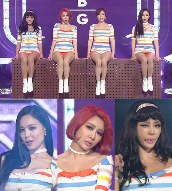 /사진=KBS2 '뮤직뱅크' 방송화면 캡처