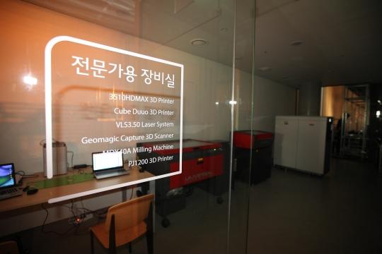 아트팹랩 내부/사진=한국과학창의재단