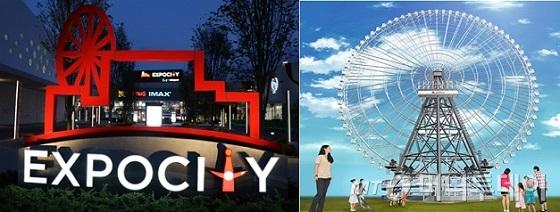 일본 최대 복합 쇼핑몰 '엑스포시티'(왼쪽)와 120m관람차 '오사카 휠'(오른쪽)/사진제공=오사카관광국