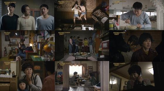 '응답하라 1988'의 장면들. /사진제공=tvN