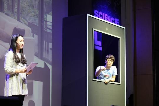 사이언스 나이트 라이브 '수학OS' 코너의 한 장면/사진=한국과학창의재단