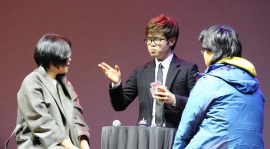 사이언스 나이트 라이브 '게임의 법칙'의 한 장면/사진=한국과학창의재단