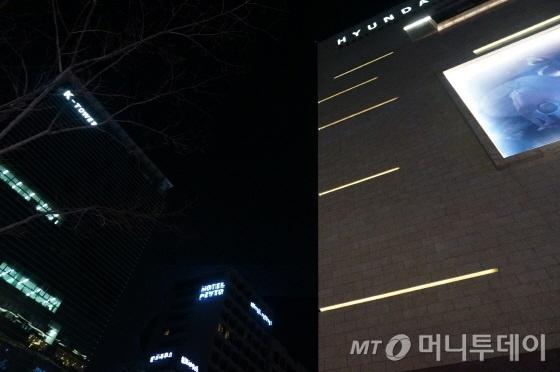 지하철 삼성역 5번 출구에서 현대백화점 방면으로 걸어가면 금세 찾을 수 있다/사진=이지혜 기자