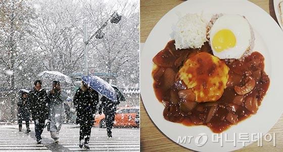 어릴 적 함박눈이 내리면 마냥 신났는데 어른이 된 지금은 출근길 걱정부터 합니다. 지난 3일 함박눈이 내리는 서울시청 앞 횡단보도를 지나가는 시민들(왼쪽). 며칠 전 점심으로 먹은 푸짐한 함박스테이크.