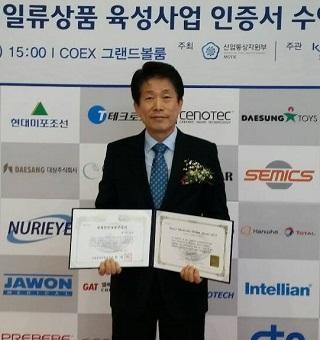 세비앙, '2015 세계일류상품'서 차세대 일류상품 선정