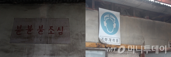/사진제공=김은혜 칼럼니스트