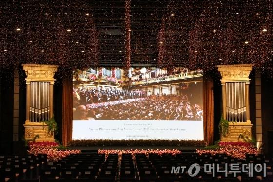 2015년 신년음악회 세팅/사진제공=서울웨스틴조선호텔