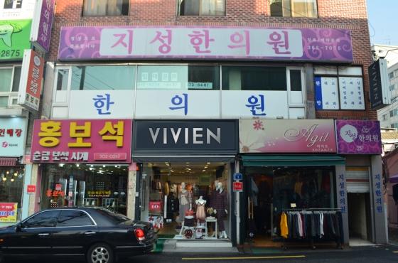 서울 은평구 비비안 응암점 외관/사진제공=남영비비안
