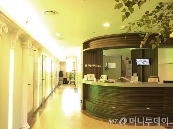 서울 강남구 역삼동 소재 코쿤하우스 내부 모습 /사진=배규민